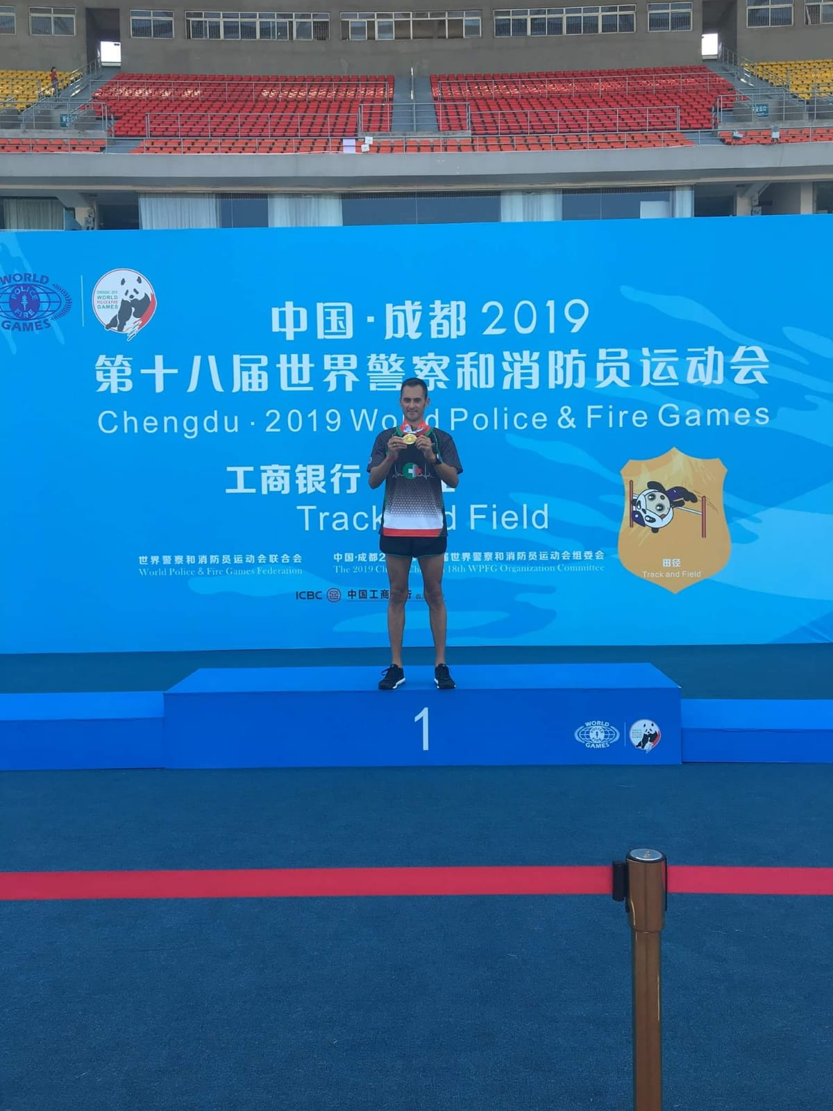WhatsApp Image 2019 08 16 at 07.42.21 - Chengdu 2019 World Police & Fire Games