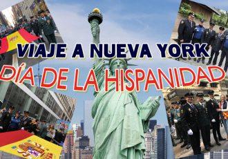 HISPANIDAD 330x230 - VIAJE A NUEVA YORK 2019 (DÍA DE LA HISPANIDAD)