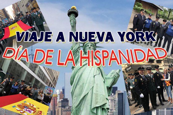 HISPANIDAD 690x460 - VIAJE A NUEVA YORK 2019 (DÍA DE LA HISPANIDAD)